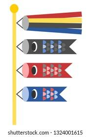 """Illustration of carp streamers. In Children's Day, Japanese raise the carp streamers called """"Koi-nobori""""."""