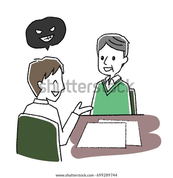 Illustration Cheaters Cheating Seniors Stock Vector (Royalty