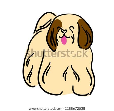 Illustration Children Sweet Dog Shih Tzu Stock Vector Royalty Free