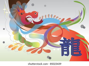 Illustration of china dragon 2012