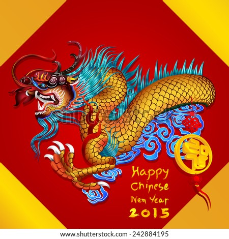 6e3fdb613 Illustration of Chinese dragon happy Chinese new year with 2015 on red  background