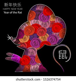 Illustration for Chinese New Year 2020, year of the rat. Chinese characters are translated Rat, Happy New Year . lunar new year 2020.
