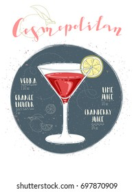 Illustration of cocktail Cosmopolitan