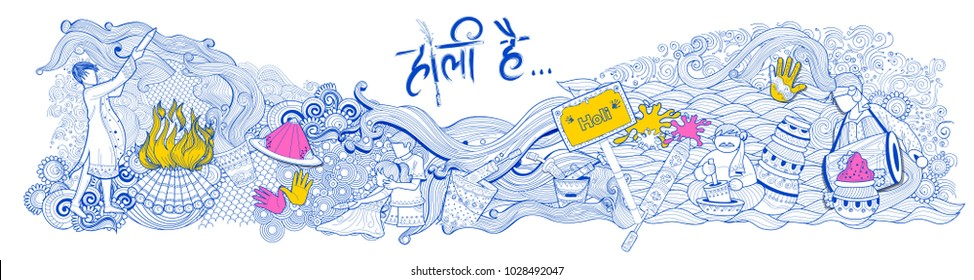 illustration of colorful Doodle Background for Festival of Colors celebration with message in Hindi Holi Hain meaning Its Holi