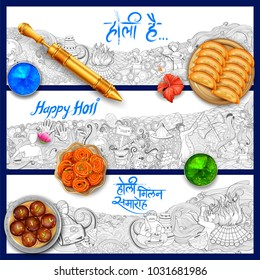 illustration of colorful Doodle Background for Festival of Colors celebration greetings with message in Hindi Holi Hain meaning Its Holi