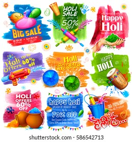 illustration of colorful promotional background for Festival of Colors celebration with message in Hindi Holi Hain meaning Its Holi