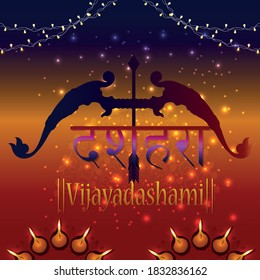 illustration of  creative bow and arrow in Happy Dussehra with Hindi text of Dussehra or vijayadashami. - Shutterstock ID 1832836162