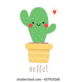 illustration of cute cartoon cactus with funny face in pot. can be used for cards, invitations or like sticker
