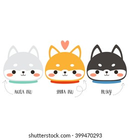illustration of cute cartoon dogs on white background. cute akita inu, shiba inu and husky can be used for cards or birthday invitations