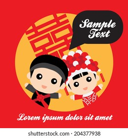 Illustration of cute couple in traditional chinese wedding costume