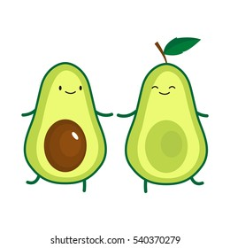 Illustration of cute dancing avocado. Vector illustration