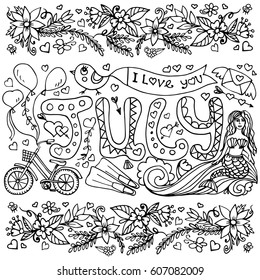 Illustration depicts summer month - July. The image can be used to design a calendar, and a page in a book or coloring artist