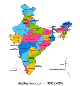 india map hd photo India Map Images Stock Photos Vectors Shutterstock india map hd photo