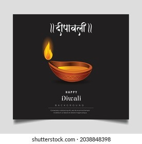 illustration of Diwali background with hindi text Dipawali (Diwali) , an Indian  festival, vector banner poster greeting card