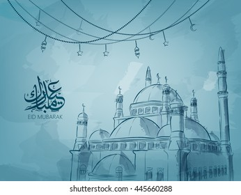 Illustration of Eid mubarak and Aid said. beautiful islamic and arabic background mosque and calligraphy wishes Aid el fitre and el adha greeting  moubarak and mabrok for Muslim Community festival.