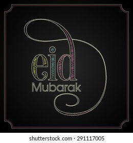 Illustration of Eid Mubarak with intricate calligraphy for the celebration of Muslim community festival.