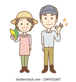 "Illustration of farmers men and women. The mark that a woman has means ""newbie"" in Japanese."