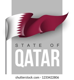 illustration festive banner with flag of The State of Qatar. Card with flag and coat of arms Happy The State of Qatar Day 2018. picture banner december 18 of foundation day