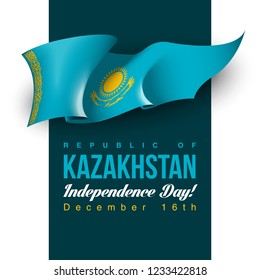 illustration festive banner with state flag of The Republic of Kazakhstan. Card with flag and coat of arms Happy Republic of Kazakhstan Day 2018. picture banner december 16 of foundation day