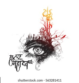Illustration of Floral Trishul for Lord Shiva eye with urban city, monochrome with text or har har mahadev. Hand Drawn Sketch Vector illustration.