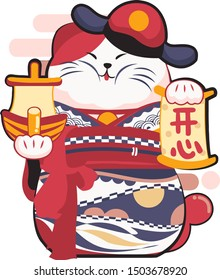 Illustration of Fortune Cat; Lucky Cat