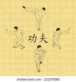 Illustration, four men are engaged in kung fu.  Inscription on an illustration a hieroglyph - Kung fu (Chinese).