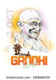 illustration of Gandhi Jayanti, 2nd October background. - Shutterstock ID 1808486959