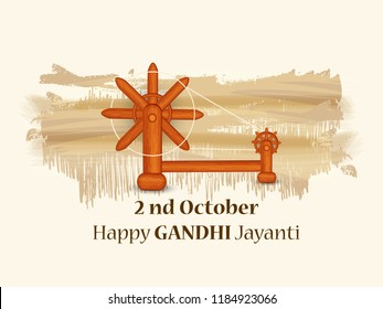Illustration Of Gandhi Jayanti Background.