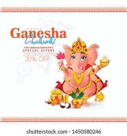 illustration of Ganesh Chaturthi festival of India, Lord Ganpati