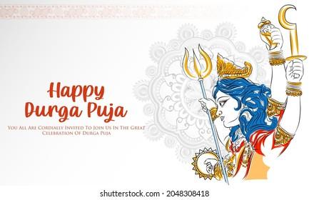illustration of Goddess Durga Face in Happy Durga Puja Subh Navratri Indian religious header banner background
