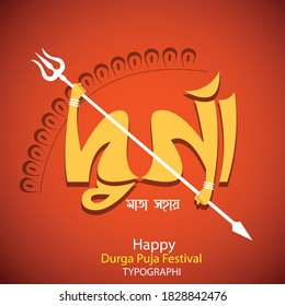 illustration of Goddess Durga in Happy durgapuja  typography background with bengali text (durgamata shohai) meaning blessing from mother