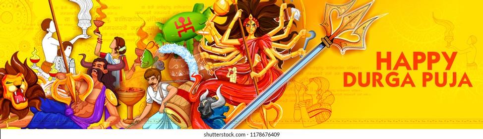 illustration of Goddess Durga in Happy Dussehra Navratri background