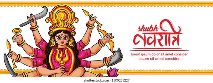 illustration of goddess Durga in Happy Dussehra Navratri