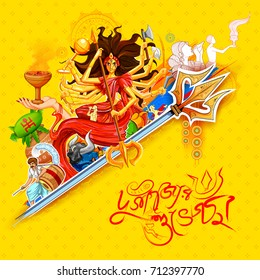 illustration of Goddess Durga in Happy Dussehra background with bengali text (Durgapujor Shubhechha) meaning Happy Durga Puja
