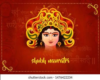 illustration of Goddess Durga for Happy Navratri Celebration Poster Or Banner Background
