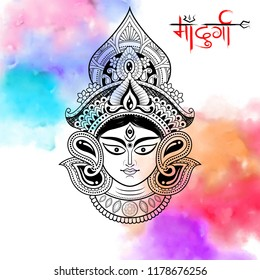 illustration of Goddess Durga in Subho Bijoya (Happy Dussehra) background with text in Hindi Ma Durga meaning Mother Durga