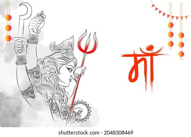 illustration of Goddess in Happy Subh Navratri Indian religious header banner background with text in Hindi Maa Durga meaning Mother Durga