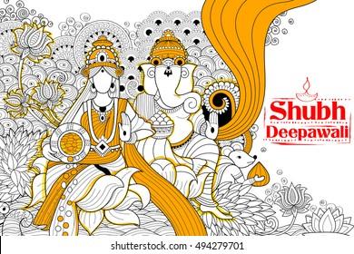 Ganesha Lamp Images, Stock Photos & Vectors | Shutterstock