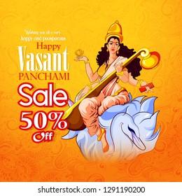 illustration of Goddess  Saraswati, Vasant Panchami India festival
