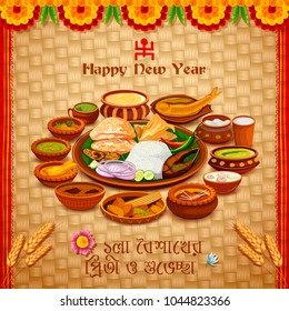 illustration of greeting background with Bengali text Subho Nababarsha Priti o Subhecha meaning Love and Wishes for Happy New Year