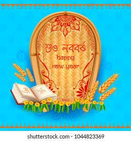 Bengali book stock illustrations images vectors shutterstock illustration of greeting background with bengali text subho nababarsha meaning wishing for happy new year ccuart Images