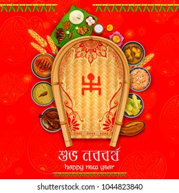 illustration of greeting background with Bengali text Subho Nababarsho meaning Happy New Year