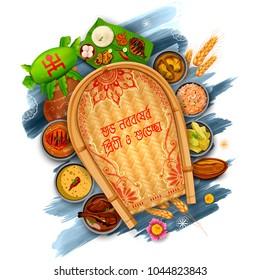 illustration of greeting background with Bengali text Subho Nababarsha Antarik Abhinandan meaning Heartiest Wishing for Happy New Year