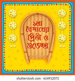 illustration of greeting background with Bengali text Poila Boisakher Priti o Subhecha meaning Love and Wishes for a Happy New Year