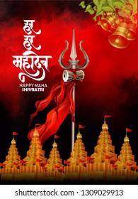 illustration of Greeting card for maha  Shivratri, a Hindu festival celebrated of Lord Shiva with himalaya background,trishul,lingam and water splash