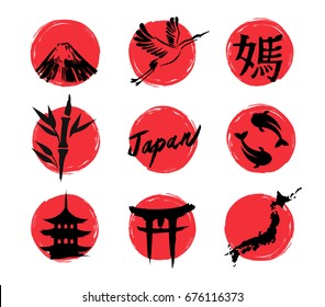 e71796bd4 Ilustraciones, imágenes y vectores de stock sobre Japon Icon ...