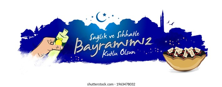 """An illustration of a hand holding a bottle, a bowl of chocolates with a city background in blue color, birds,minarets,crescent moon, stars and a text translates into """"Happy eid""""."""