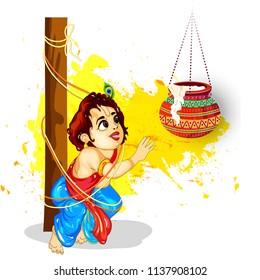 illustration of hanging dahi handi on Janmashtami, with creative  design illustration in a background, Lord Krishna Birthday.