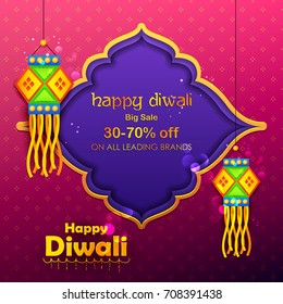 diya lamps template with Diwali Backgrounds on 30796 also Stock Vector Rangoli Alpana Mandala Kolam Design also Christmas Lights furthermore 40 Diwali Ideas Cards Crafts Decor Diy as well Write Name On Diwali Greeting Card.