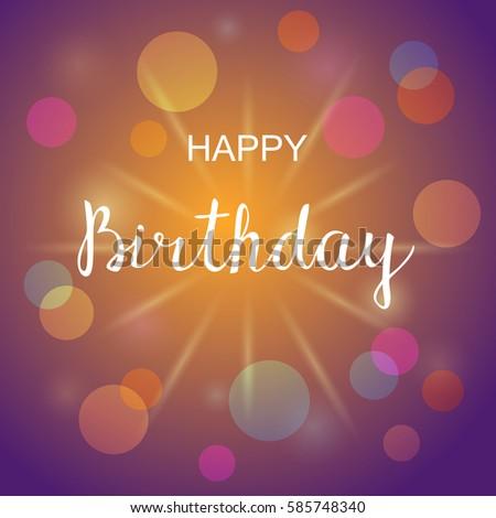 Illustration Happy Birthday Greeting Card Elegant Stock Vector